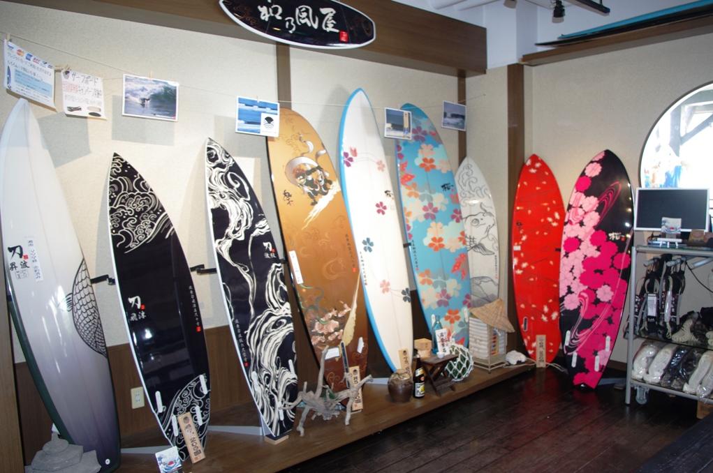 和乃風屋サーフボード